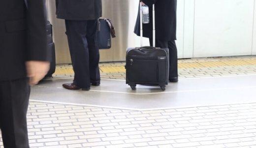 新幹線の回数券ってお得?回数券のルールと料金を解説