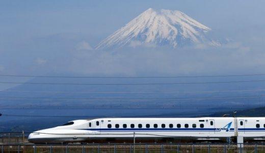 東海道・山陽新幹線に格安に乗る10の方法をまとめて紹介!