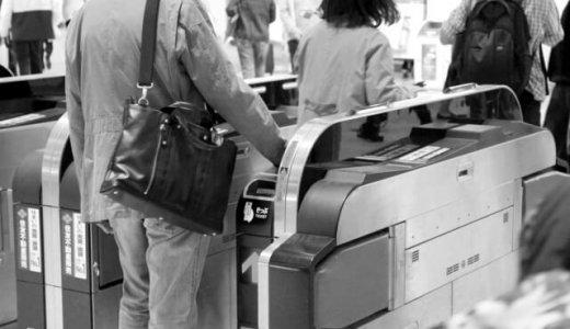 年末年始・GW・お盆はJR・新幹線で使えない格安切符に注意!