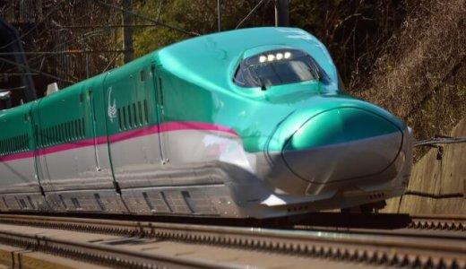 東北・北海道新幹線「はやぶさ」に格安に乗る方法は5つ!