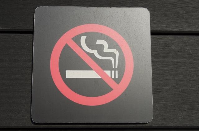 新幹線の喫煙席・禁煙席の指定方法と予約方法
