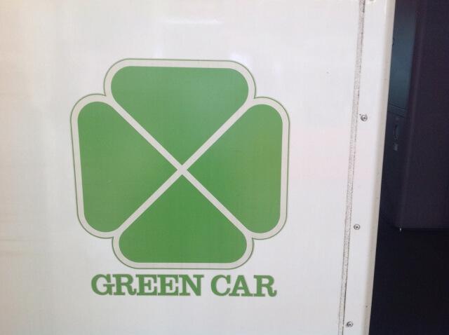 新幹線のグリーン車料金を格安にする手段いろいろ。